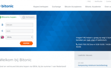 Bitonic review, is Bitonic een betrouwbare cryptocurrency exchange?